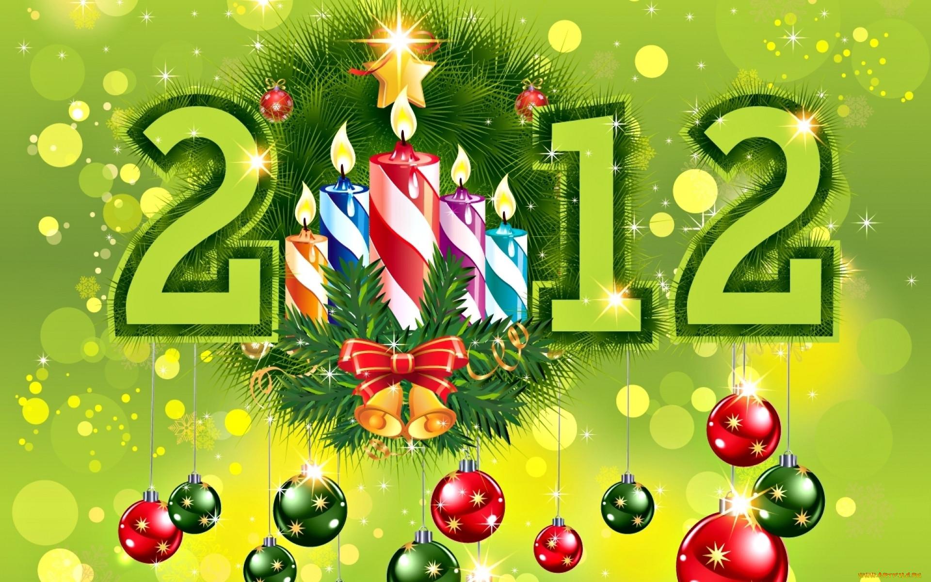 Открытки новый год 2013 года